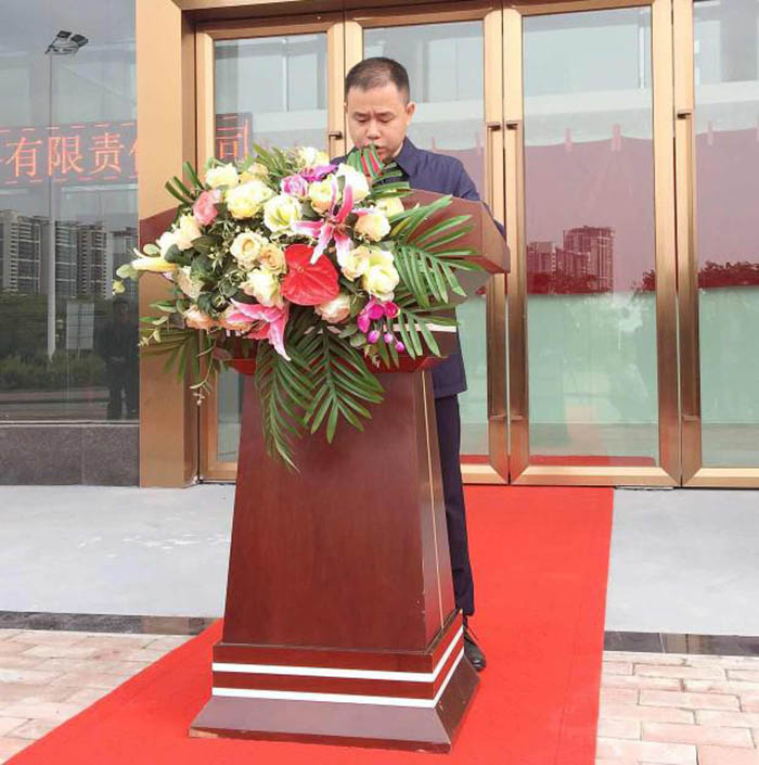 CBFI-Celebrating Relocation Of Guangzhou Icesource Co, Ltd News