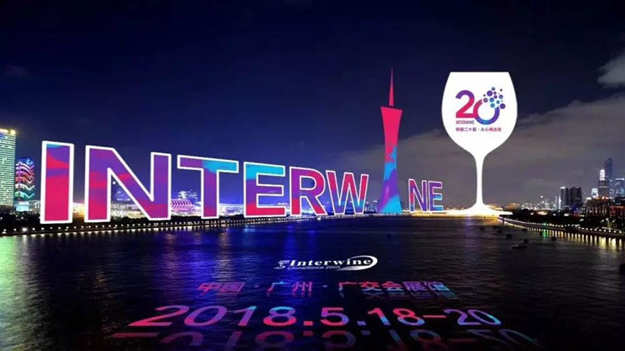 CBFI-Read Interwine China 2018 – Guangzhou Icesource Co, Ltd
