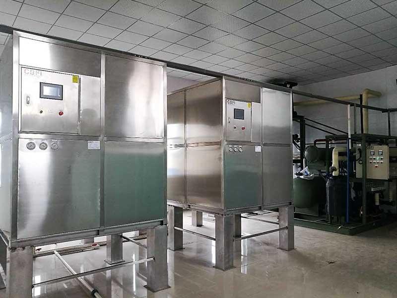 20 Tons Per Day Cube Ice Plant, Zhengzhou, China