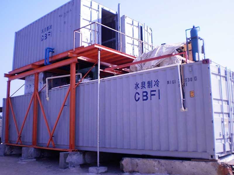 CBFI Array image278