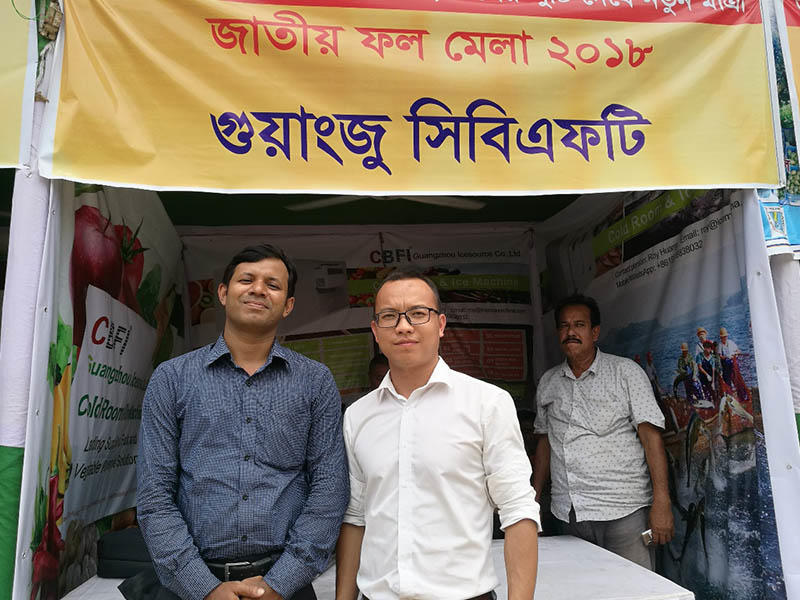 Guangzhou Icesource Joined Vegetable and Fruit Planting Exhibition in Bangladesh