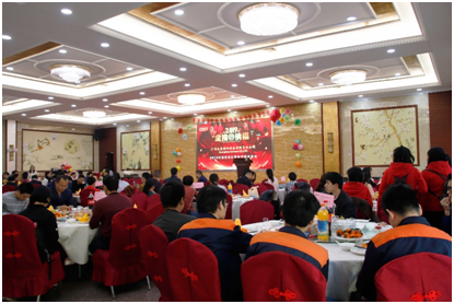 CBFI-GuangzhouIcesourceRefrigeration2019Dedication,Intensive,AspirationalThemeSpringFestivalGala
