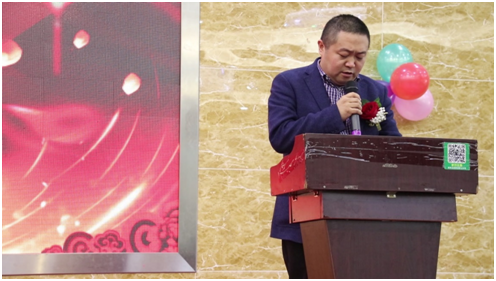 CBFI-GuangzhouIcesourceRefrigeration2019Dedication,Intensive,AspirationalThemeSpringFestivalGala-2