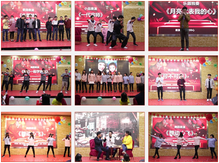 CBFI-GuangzhouIcesourceRefrigeration2019Dedication,Intensive,AspirationalThemeSpringFestivalGala-4