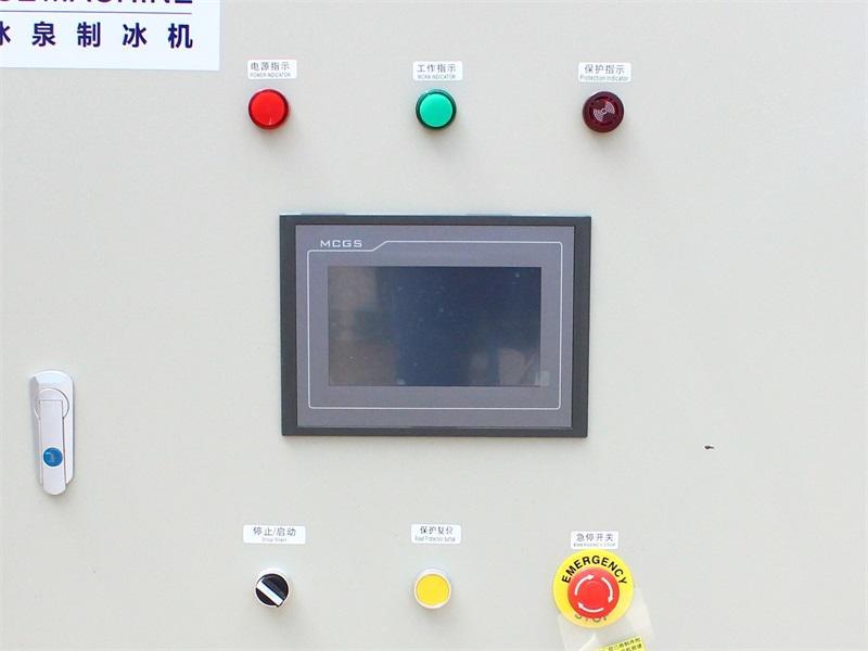goods day flake ice machine manufacturers cooling CBFI Brand