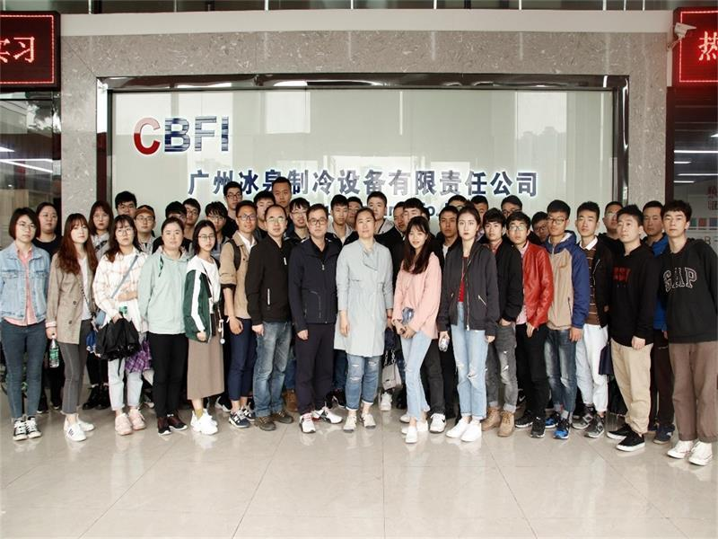 Students from University of South China visited CBFI