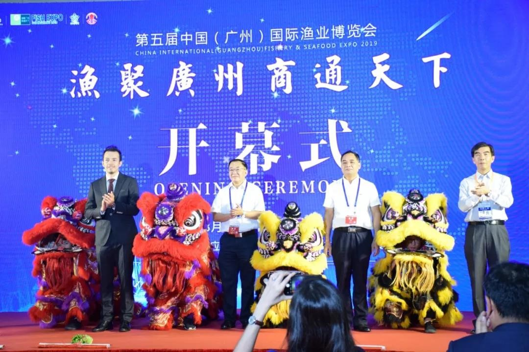 CBFI-Cbfi Acquired The Most Influential Brand Award From The 5th Fishex Guangzhou