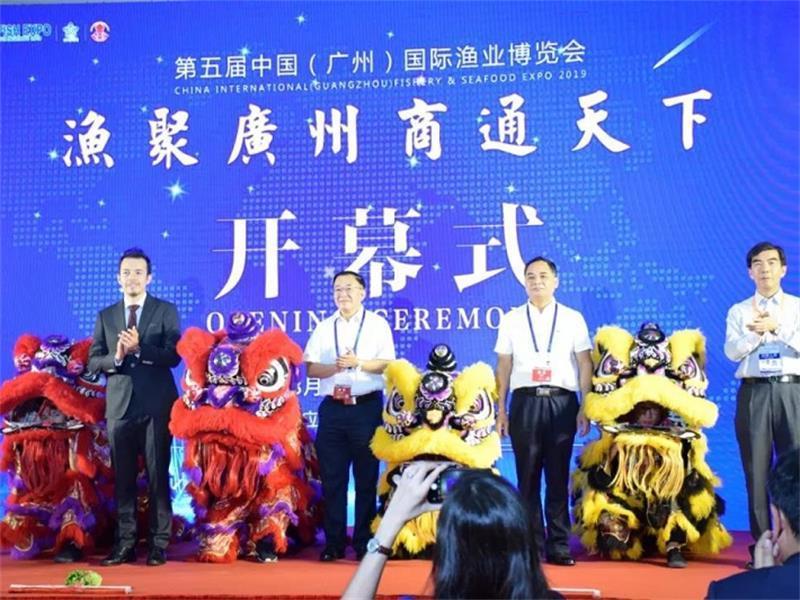 CBFI adquiriu o prêmio de marca mais influente do 5º FISHEX GUANGZHOU