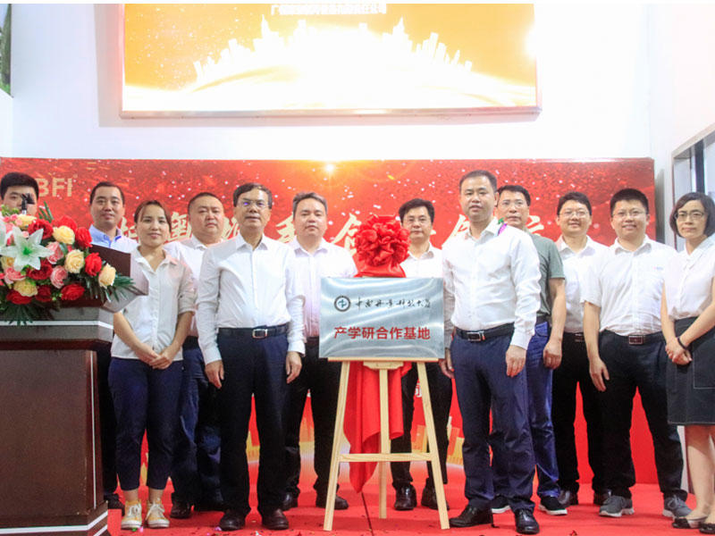 Hunan e Guangdong lideram conjuntamente o caminho da inovação
