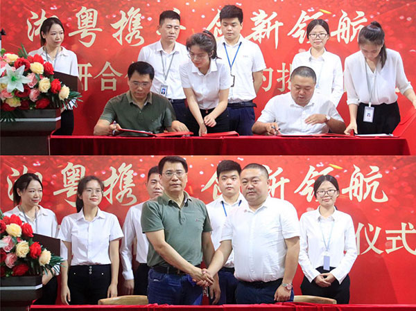 news-CBFI-Hunan and Guangdong jointly lead the way in innovation-img-1