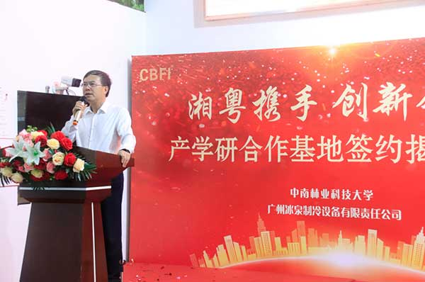 news-CBFI-img-2
