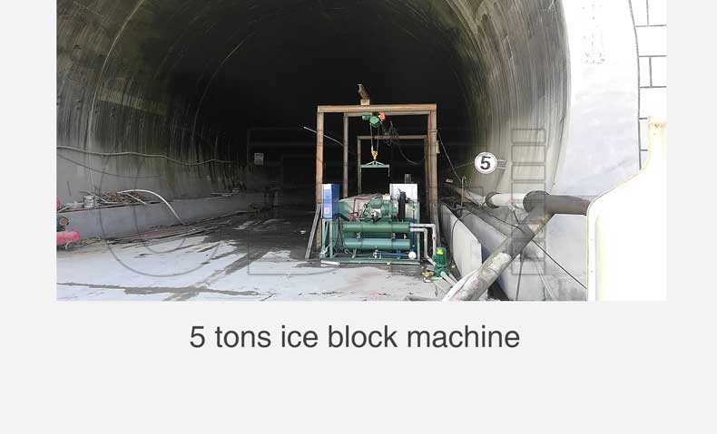 application-ice machine- cold room-ice crusher-CBFI-img