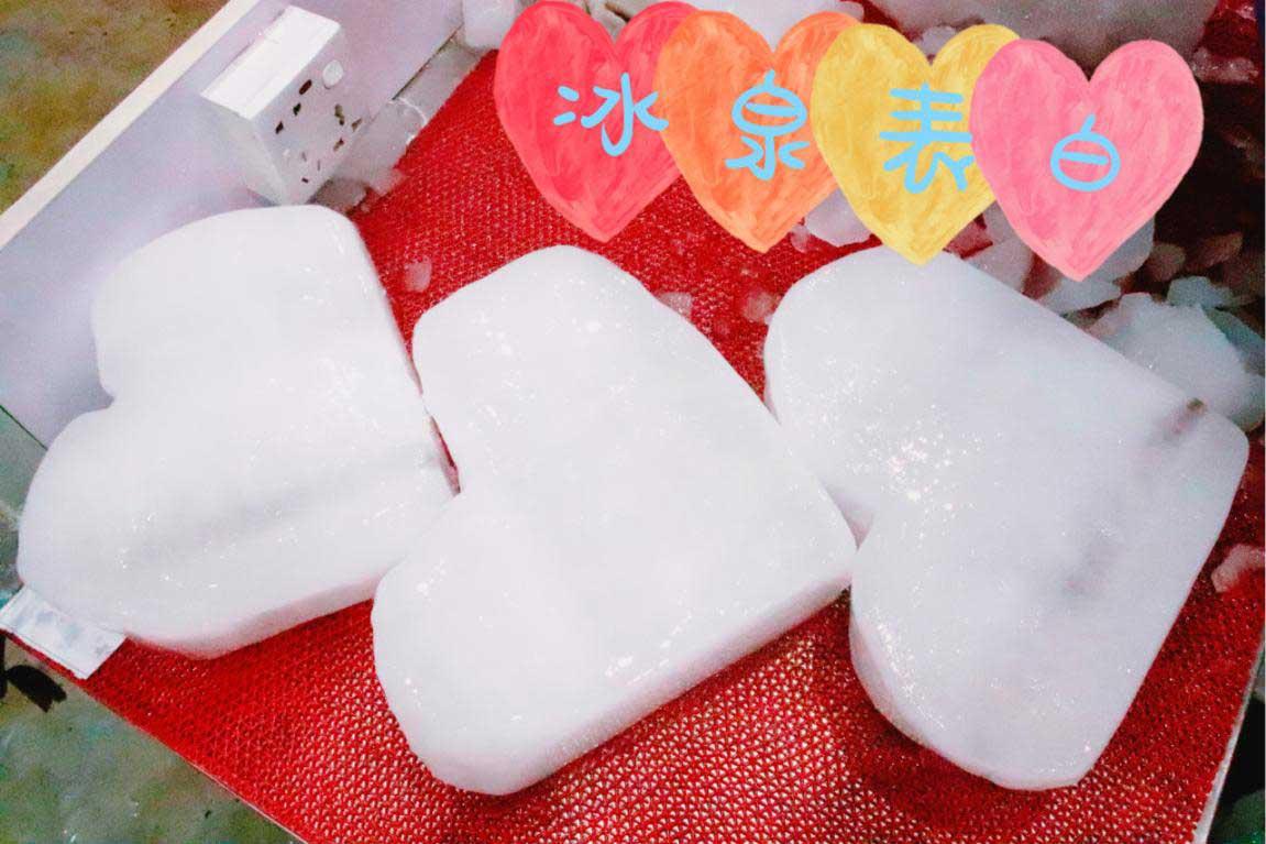 news-CBFI-Chinese Valentines Day of Guangzhou Icesource-img