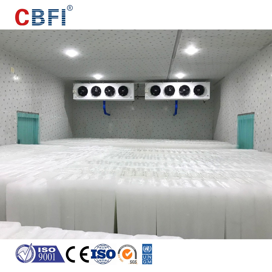 news-How to deal with frosting problems of air cooler in cold storage-CBFI-img