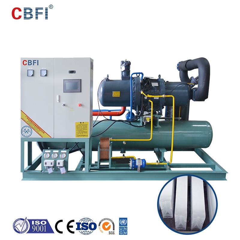 high-quality portable ice machine in china for cooling-1