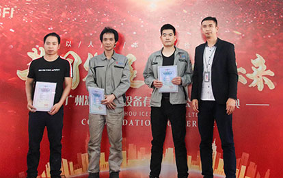 news-Review of the 2020 Annual Awards Ceremony from CBFI-CBFI-img