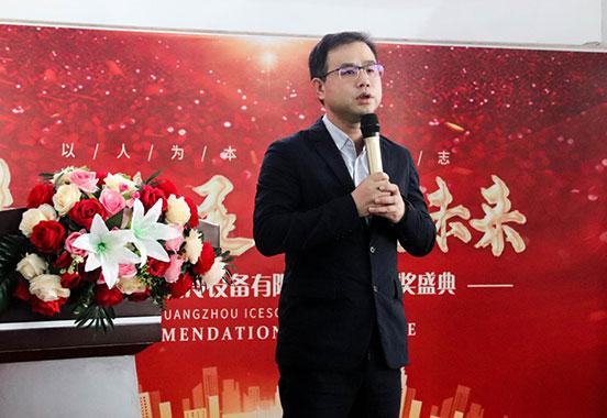 news-CBFI-Review of the 2020 Annual Awards Ceremony from CBFI-img-1