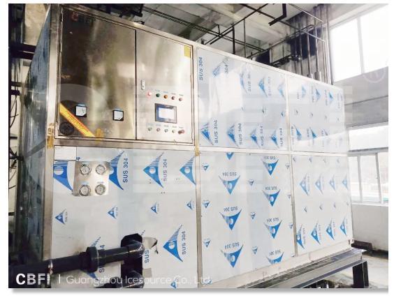 news-CBFI-Plate ice machine cools down semiconductors-img