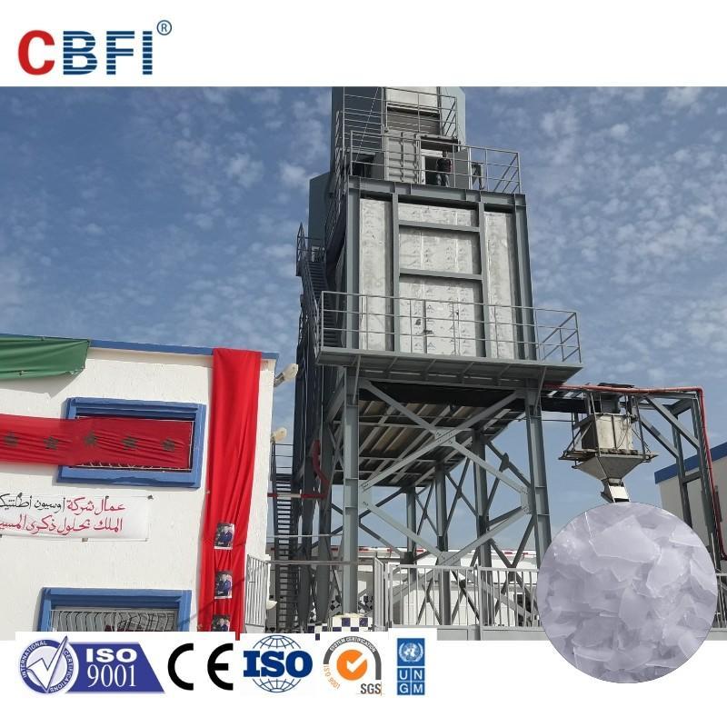 CBFI goods flake ice machine order now for restaurant