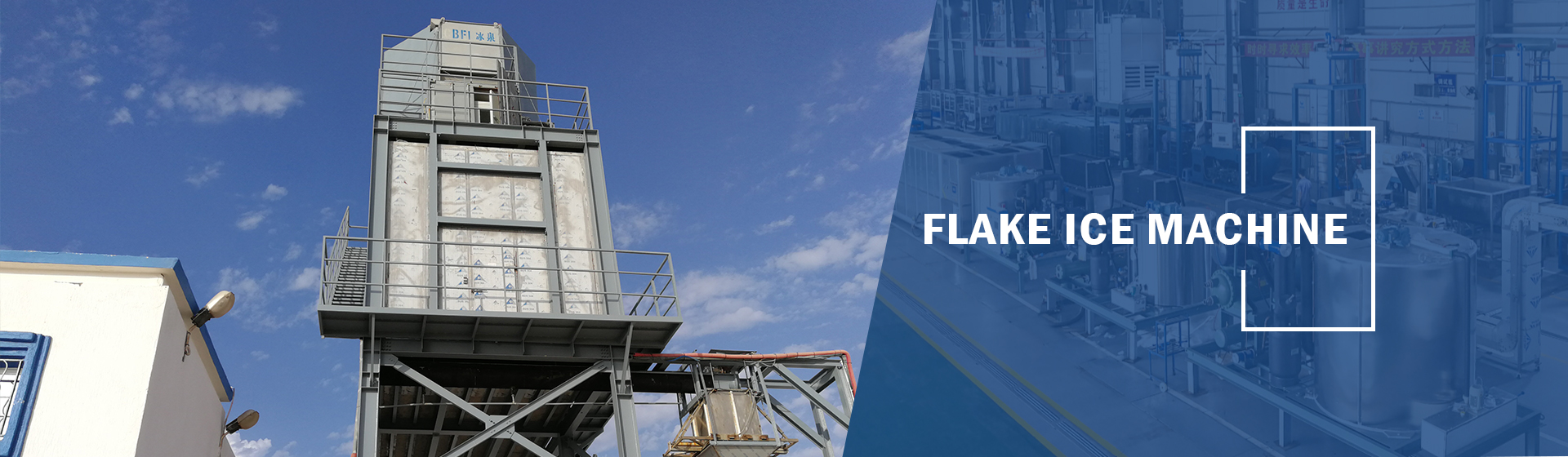 category-ice flaker for sale-CBFI-img-5