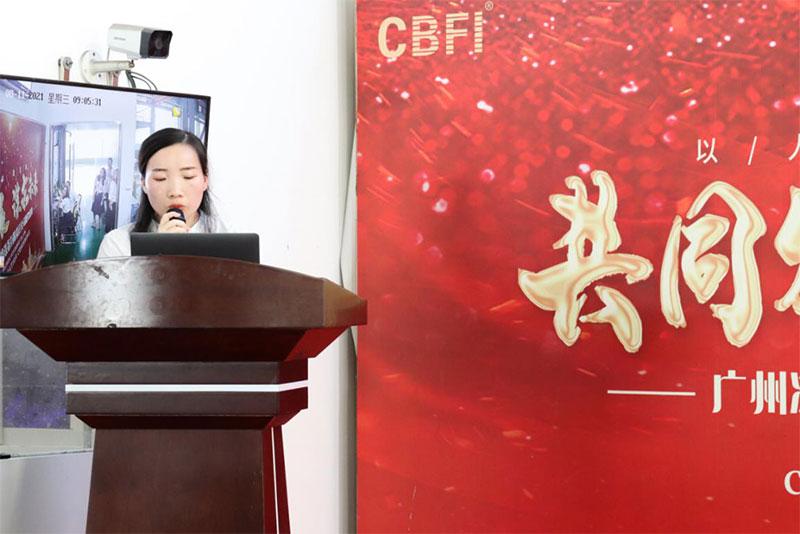 news-CBFI-img-1