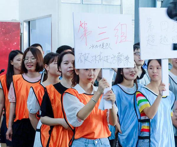 The 2nd Qixi Festival