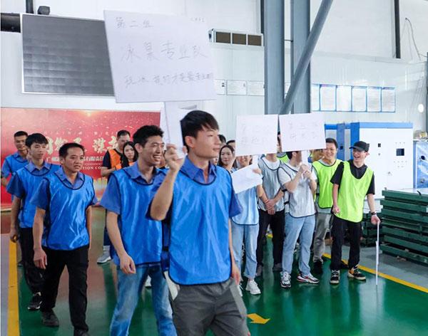news-CBFI-The 2nd Qixi Festival Bingquan Cup Ice Breaking Relay starts-img-1