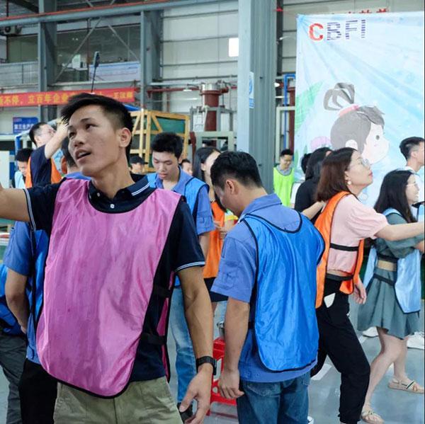 news-CBFI-The 2nd Qixi Festival Bingquan Cup Ice Breaking Relay starts-img-2
