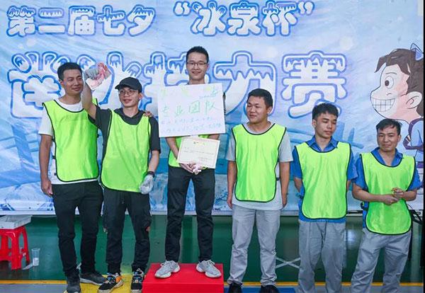 news-The 2nd Qixi Festival Bingquan Cup Ice Breaking Relay starts-CBFI-img-4