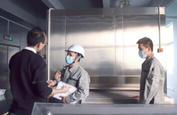 news-CBFI-Quick-freezing and fresh-keeping of aquatic products-img-1