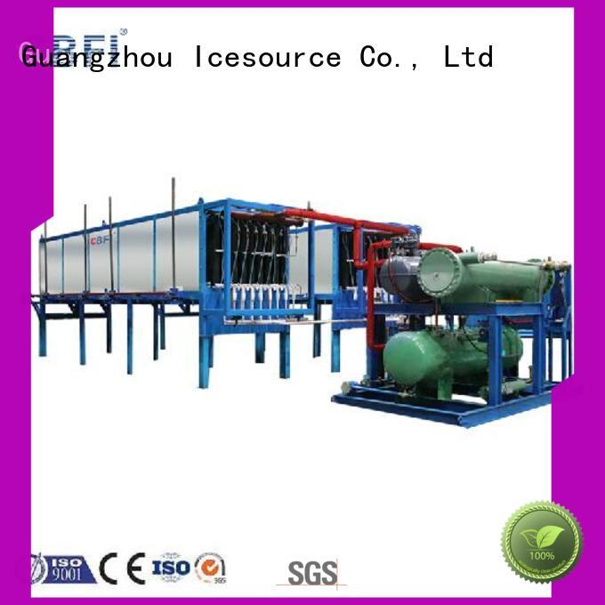 CBFI coolest factory for vegetable storage