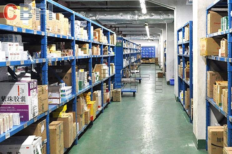 CBFI medical cold storage in china in summer-2