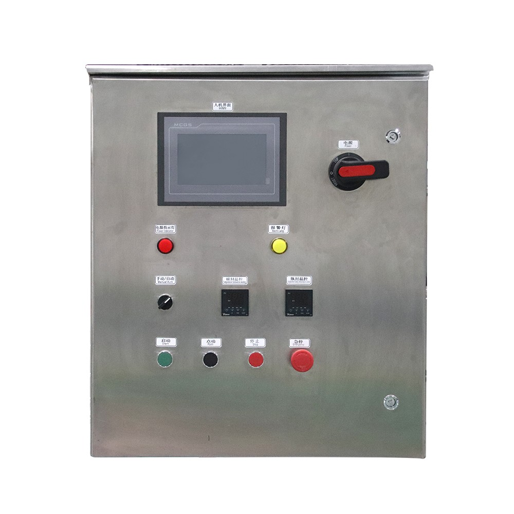 CBFI cbfi professional ice machine vendor-2