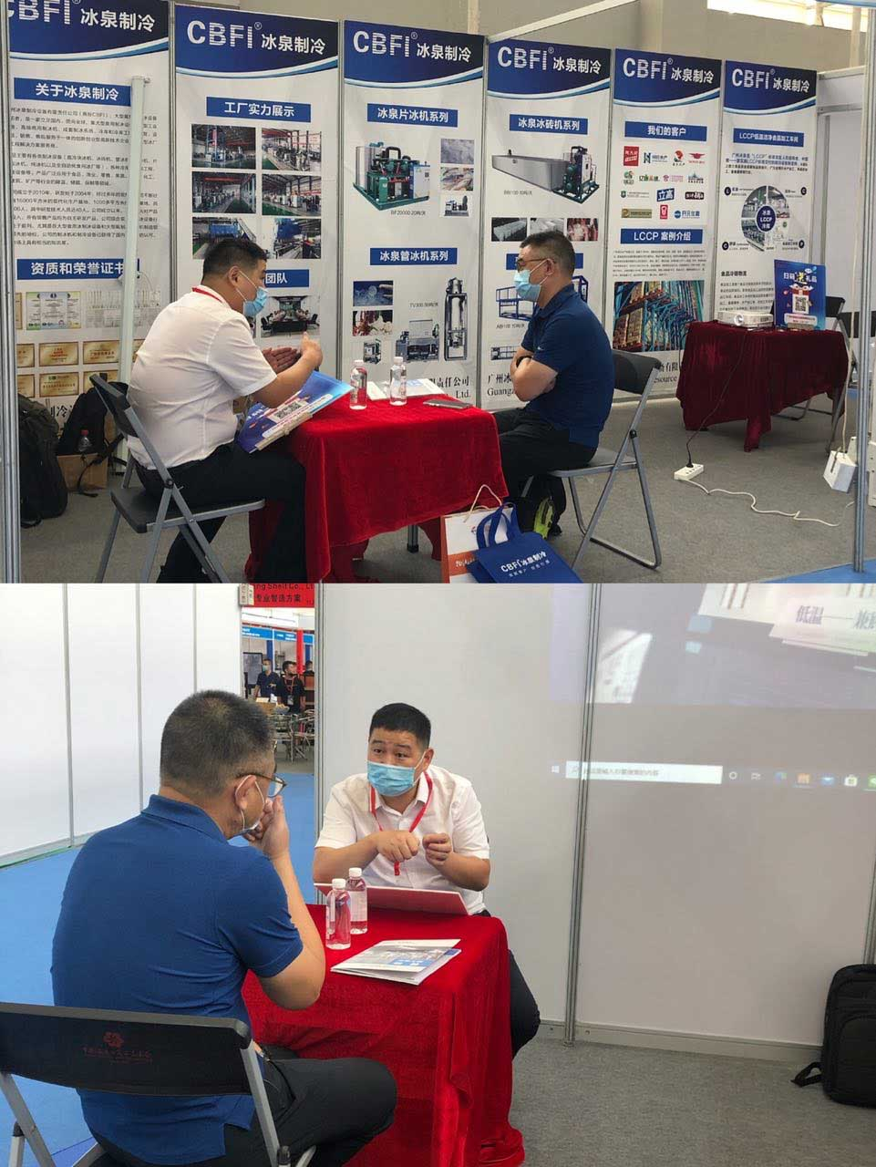 news-2020 Asia-apacific Intelligent Fresh and Cold Chain technology exhibition-CBFI-img