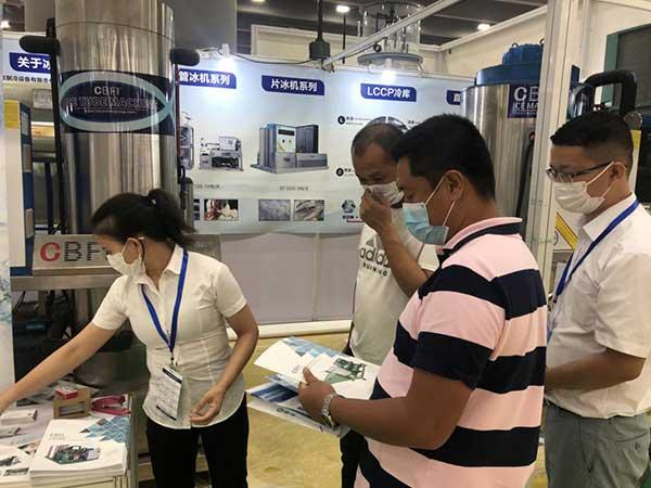 news-CBFI-CBFI joined in the 6th Guangzhou International Fishery Expo 2020-img-1