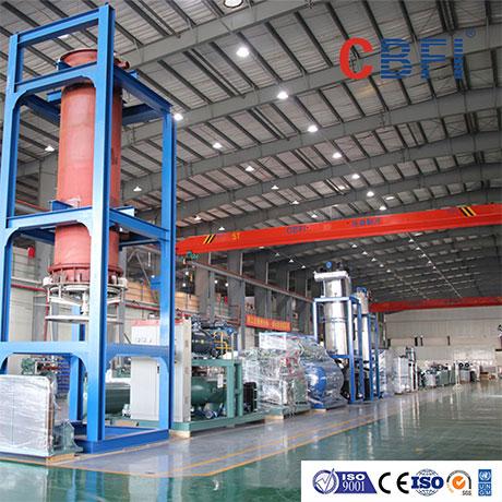 news-CBFI-Ice maker machine industry chain-img