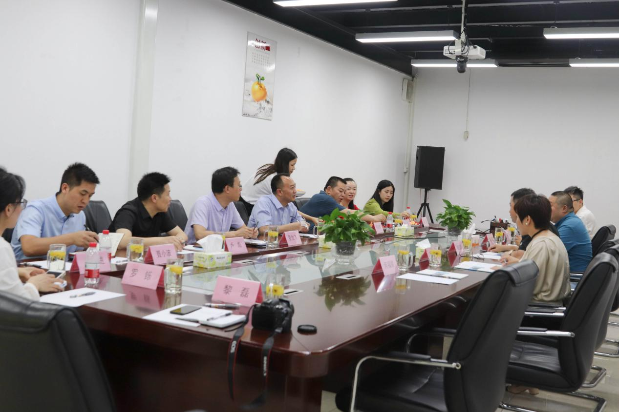 news-CBFI-CBFI Did Exchange and Investigation with Leaders of Guizhou on May-img-2
