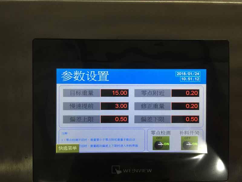 CBFI-Ice Cube Machine   Cbfi Cv1000 1 Ton Per Day Cube Ice Machine With Automatic-5