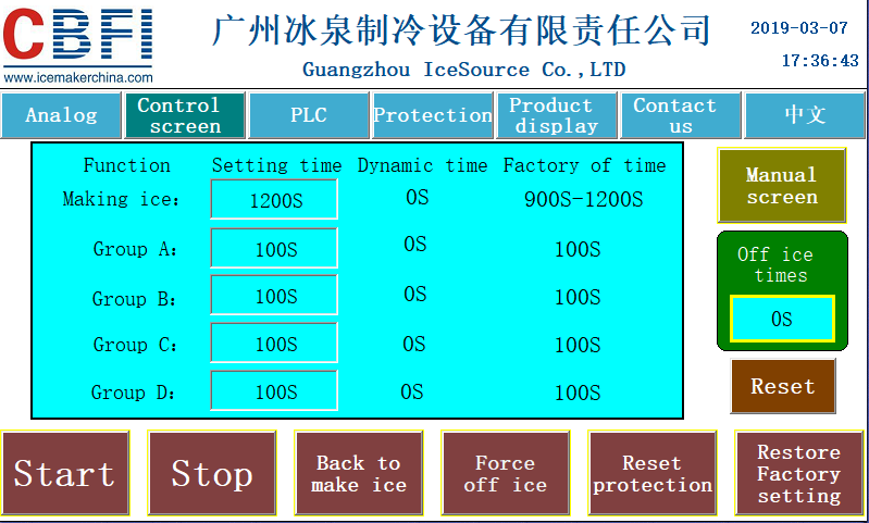 long-term used ice cube maker machine control from china for fruit storage-6