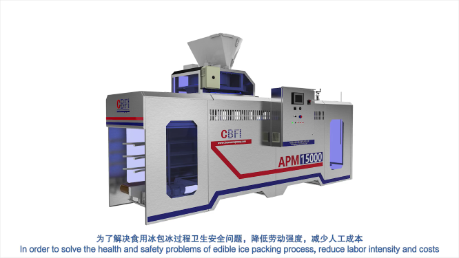 CBFI Automatic Ice Packing Machine