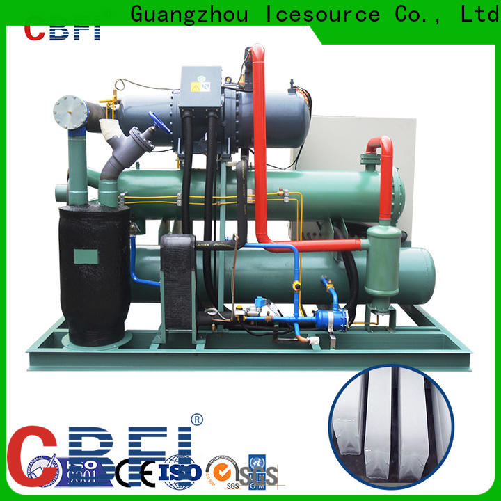 high-quality portable ice machine in china for cooling