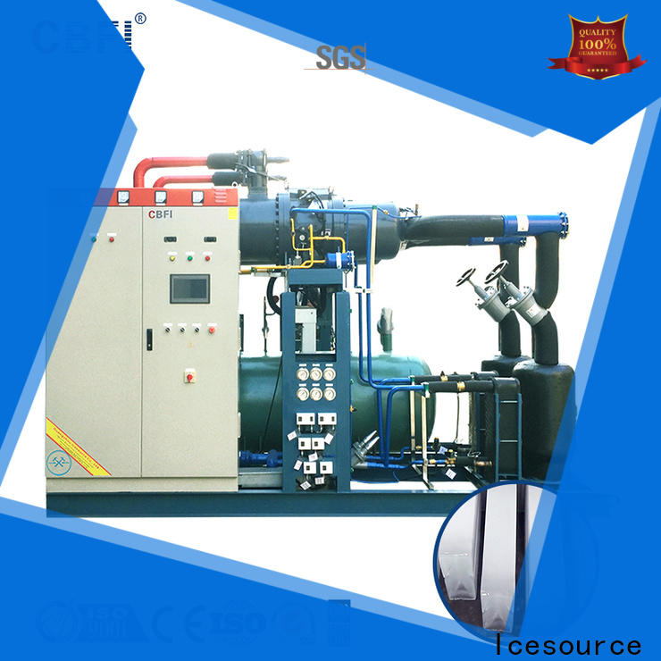 CBFI clear ice vending machine plant for cooling