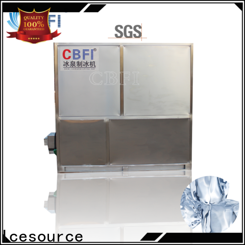 CBFI ice cube maker bulk production check now